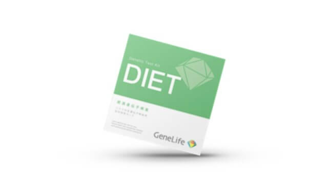 genelifediet